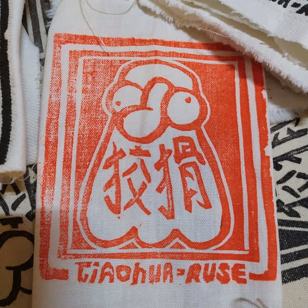 patch-ruse-idio-by-tapien